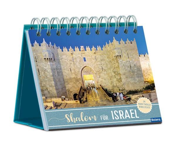 Postkartenaufstellbuch Shalom für Israel